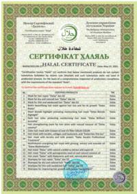 Halal Sertificate 2K Family gmbH