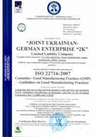 Sertificate ISO 22716