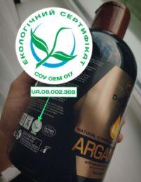 Зелений журавлик Екологчіне маркування